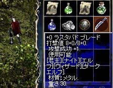 20051117-5