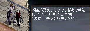 20051120-8