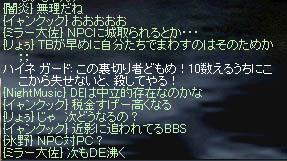 20051213