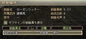 Sol20080227012900