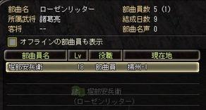 Sol20080228015500