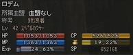 Shot00019_2