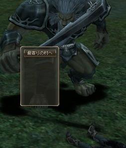 Sinushot00029