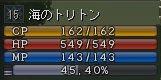 T2shot00011_2