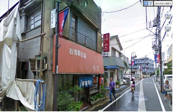 Koroku