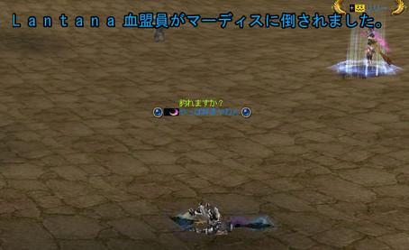 Shot000603_5