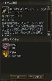 Shot00064