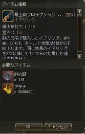 Shot00065_2