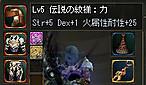Shot00066