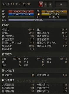 Shot00070