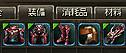 Shot00074