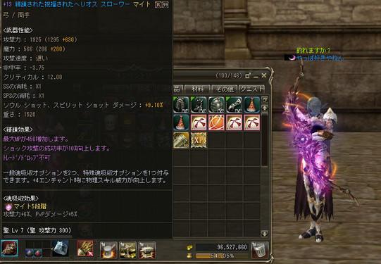Shot00094
