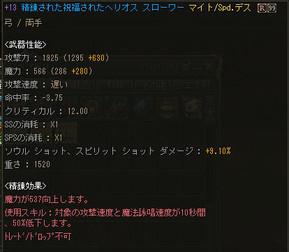 Shot00014
