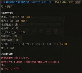 Shot00015
