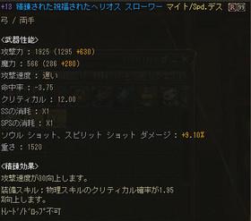 Shot00016_2