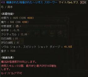 Shot00017_2