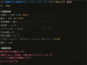 Shot00018_2