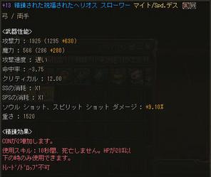 Shot00019