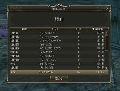 Shot00045