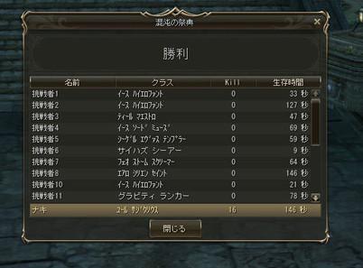 Shot00046