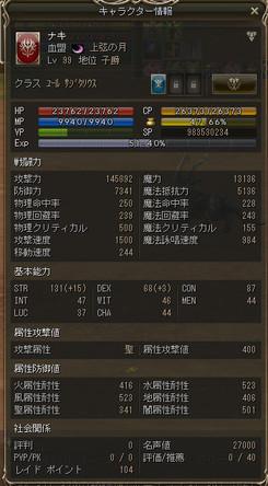 Shot00047
