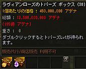 Shot00010