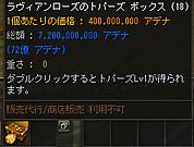 Shot00011