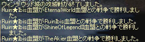 LinC0041