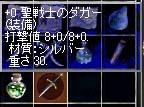 LinC0823-7