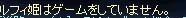 LinC0825-2