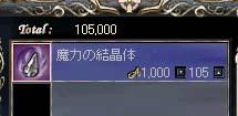 LinC0826-2