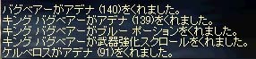 LinC0911-1