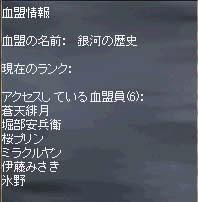 LinC0915-3