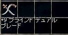 Linc0014