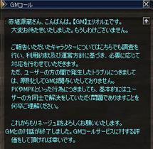 Shot00000_4