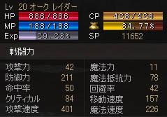 Shot00001