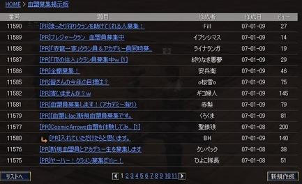 Shot00001_13
