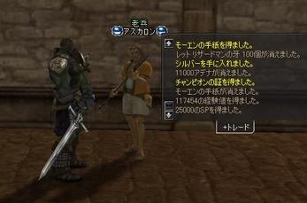 Shot00002_7