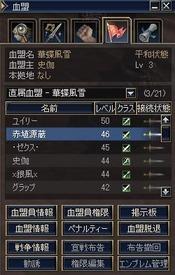 Shot00005_8