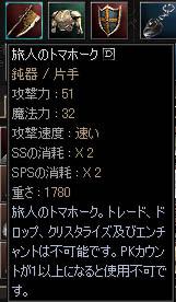 Shot000101