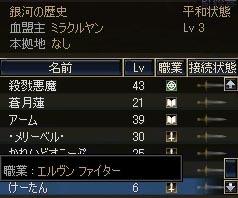 Shot00011_2