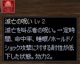 Shot00011_3