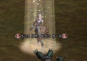 Shot00012_2