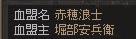 Shot00012_7