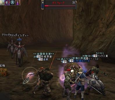 Shot00012_9