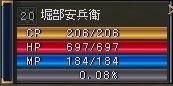 Shot00015_13
