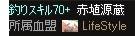 Shot00016_4