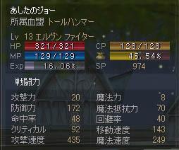 Shot000172