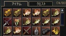 Shot00018_3