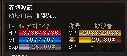 Shot00018_4